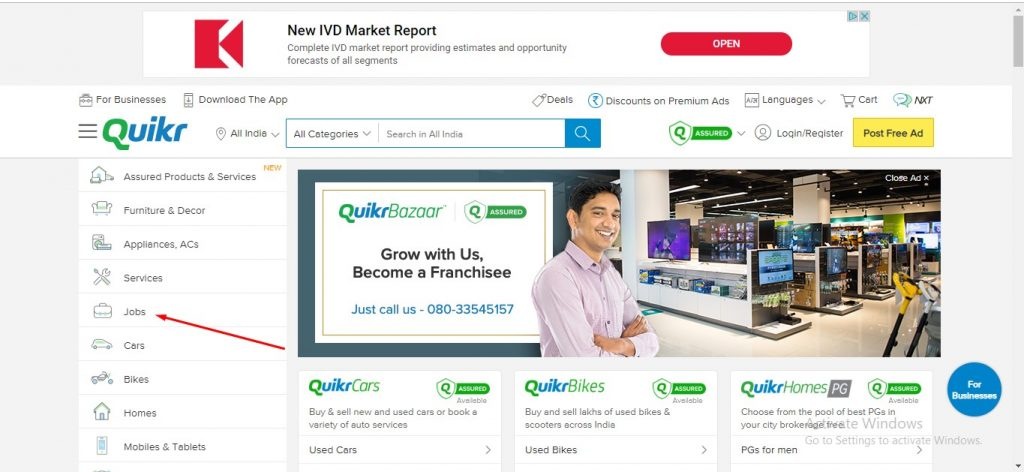 Quickr Jobs