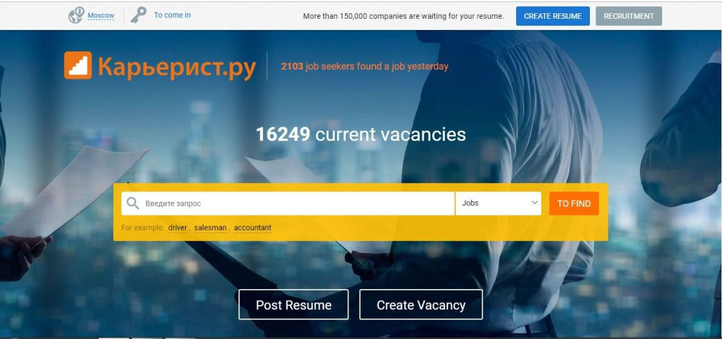 20 Russian job portals – job websites & boards (Updated for 2019