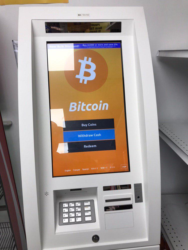 where to buy Bitcoin