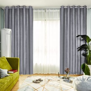Marquee Blockout Eyelet Curtain 220cm & 250cm Drop